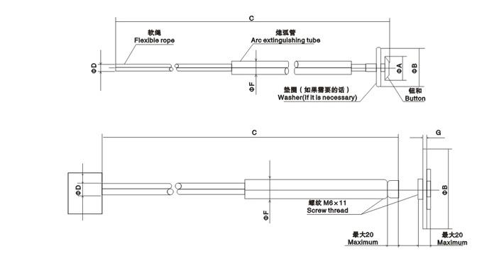 跌落式熔断器熔断件(熔丝)-浙江恩彼迈电气有限公司