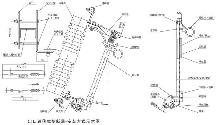 跌落式熔断器示意图-浙江恩彼迈电气有限公司